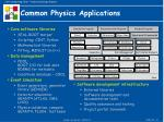 common physics applications