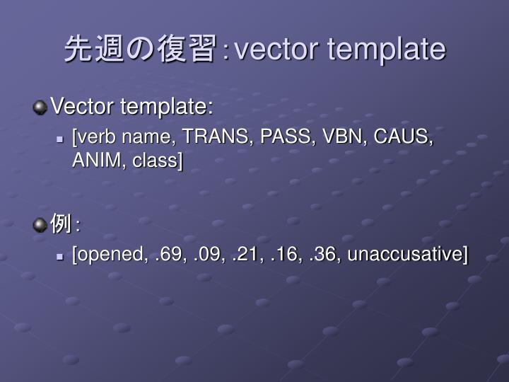 Vector template