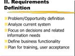 ii requirements definition