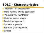 sdlc characteristics