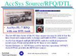 accsys source rfq dtl