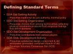 defining standard terms