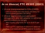in re unocal ftc 9305 2003