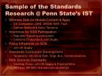 sample of the standards research @ penn state s ist