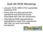 quilt 4th ron workshop