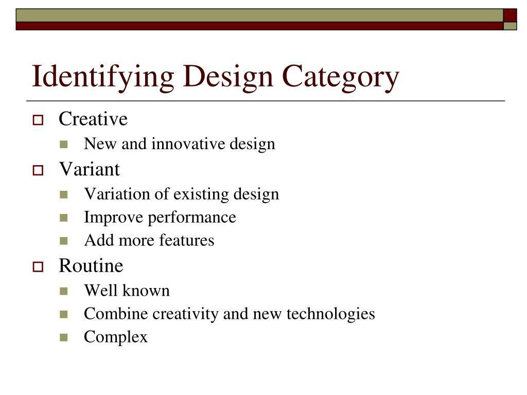 Identifying Design Category