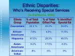 ethnic disparities who s receiving special services in california 2006