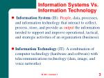 information systems vs information technology