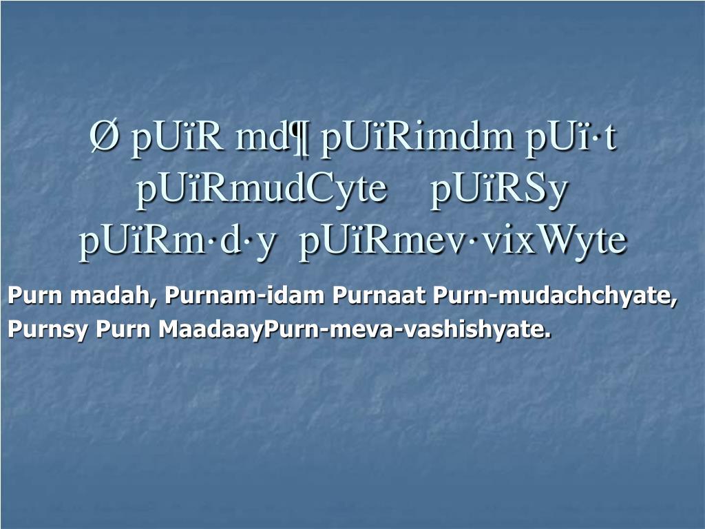 Ø pUïR md¶ pUïRimdm pUï·t pUïRmudCyte    pUïRSy  pUïRm·d·y  pUïRmev·vixWyte