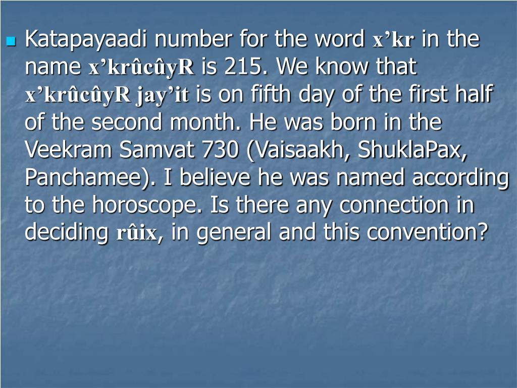 Katapayaadi number for the word
