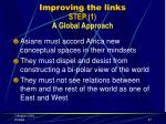 improving the links step 1 a global approach