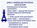 early american physical education