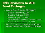 fns revisions to wic food packages