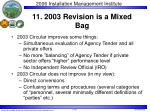 11 2003 revision is a mixed bag