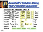 actual npv solution using your financial calculator1