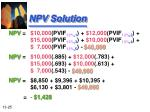 npv solution1