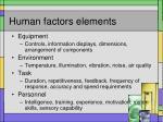 human factors elements