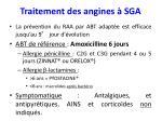 traitement des angines sga