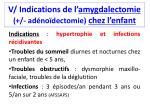 v indications de l amygdalectomie ad no dectomie chez l enfant