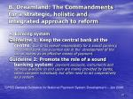 b dreamland the commandments for a strategic holistic and integrated approach to reform