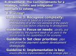 b dreamland the commandments for a strategic holistic and integrated approach to reform21
