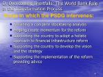 d overcoming shortfalls the world bank role in the transformation process