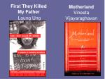 first they killed my father loung ung