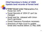 chief secretary s order of 2005 update land records of forest land