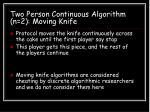 two person continuous algorithm n 2 moving knife