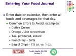 entering your food journal