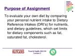 purpose of assignment