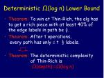 deterministic log n lower bound