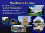 planetaria in germany