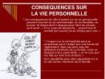 consequences sur la vie personnelle