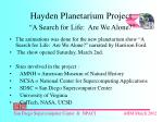 hayden planetarium project a search for life are we alone