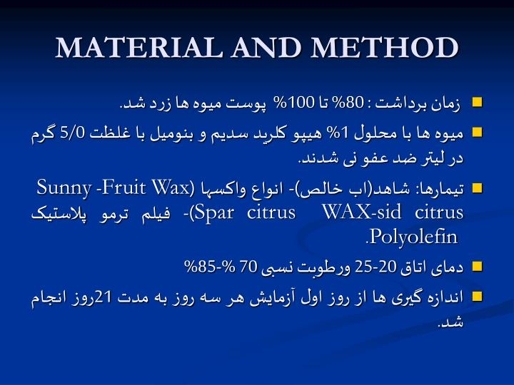 MATERIAL AND METHOD