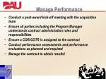 manage performance
