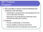 set protocol purpose