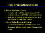data transaction systems
