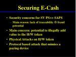 securing e cash