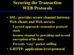 securing the transaction web protocols
