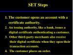 set steps