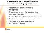 le processus de la modernisation conomique l poque de mao
