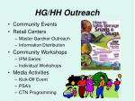 hg hh outreach