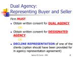 dual agency representing buyer and seller