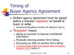 timing of buyer agency agreement