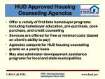 hud approved housing counseling agencies