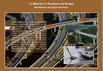 i 3 materials for roadways and bridges12