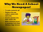 why we need a school newspaper