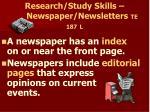 research study skills newspaper newsletters te 187 l13